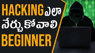 How To Become An ETHICAL HACKER IN Telugu || How To Learn Hacking From Beginning In Telugu