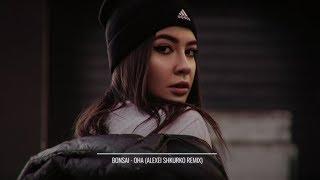 Bonsai - Она (Alexei Shkurko Remix)