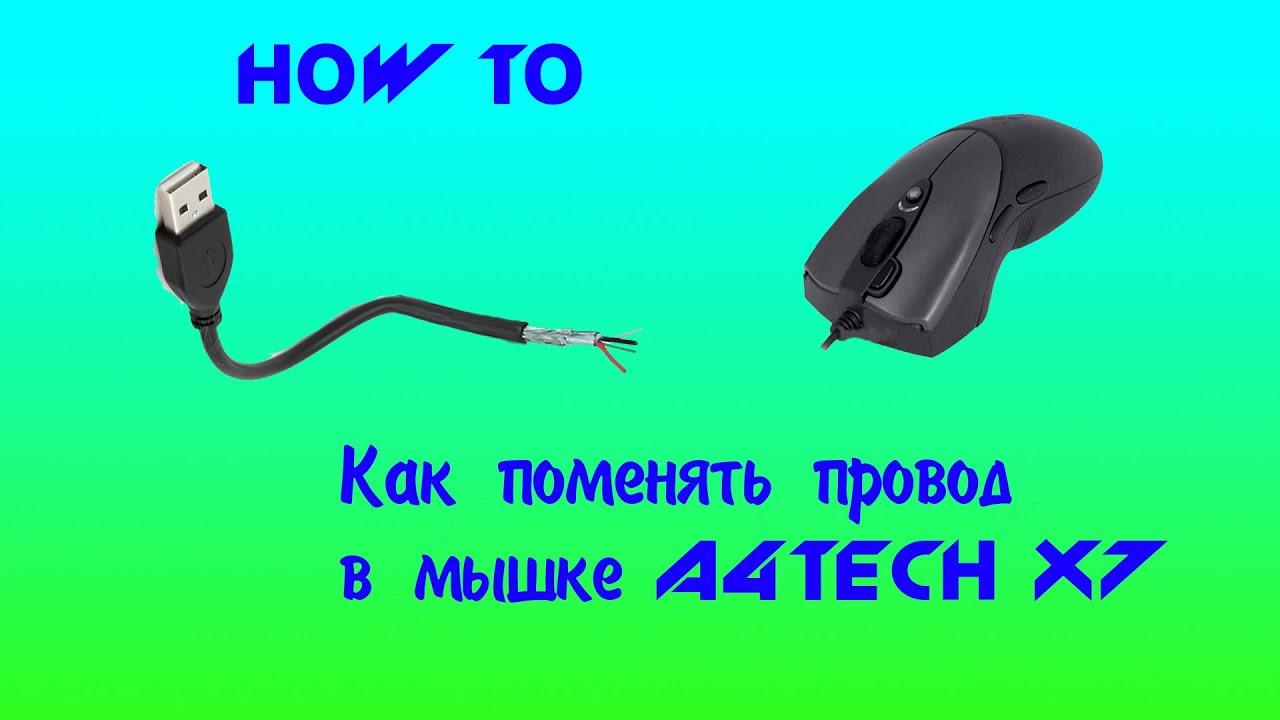 ✅【закажите мониторы с usb входом】 прямо сейчас, потому что сегодня бесплат. ✅【доставка】 киев | днепропетровск | харьков | житомир | львов.