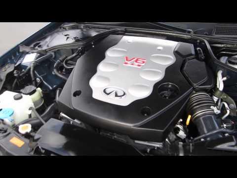 2007 Infiniti G35, Blue - STOCK# 13271J - Engine