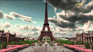 Как строилась эйфелева башня в Париже.(Сложное инженерное сооружение гениального инженера., 2016-01-13T09:09:42.000Z)