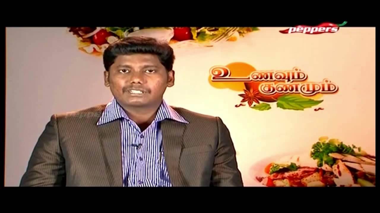 flirt meaning in tamil movie online