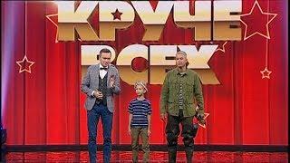 """Не пропустите на """"Интере"""": премьера талант-шоу """"Круче всех""""!"""