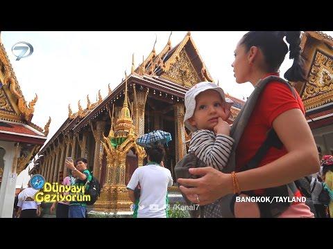 Dünyayı Geziyorum - Bangkok - 3 Ocak 2016