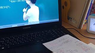 Study With Me 저녁 방송18.11.10 공부…