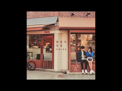 "[Doyoung (도영) X Sejeong (세정) _ Star Blossom (별빛이 피면)] Instrumental | ""SM STATION 2"" Digital Single"
