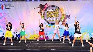 XOXO Vacation cover Moso Calibration SIAM SQUARE1 JK Street Party 2...