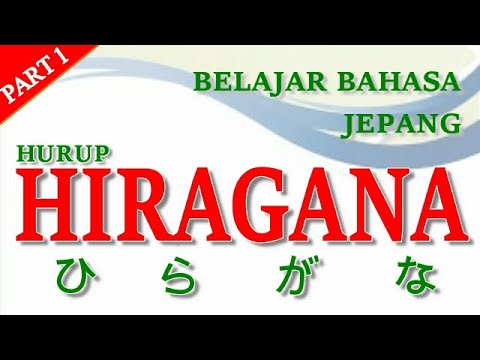 Belajar Bahasa Jepang 1 | Huruf Hiragana | How to Read and Write Hiragana | Learn Hiragana in 1 Hour from YouTube · Duration:  31 minutes 6 seconds