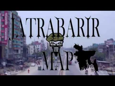 (Bangla new rap song 2017) Jatrabarir Map by Paytara Star