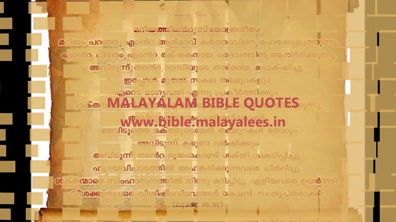 Inspirational Biblical Quotes About Life Inspirational Malayalam Bible Quotes Hd  Youtube