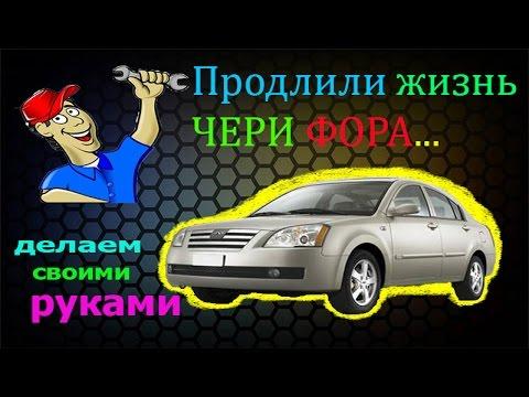 Как обработать пороги авто как обработать Ремонт и сервис