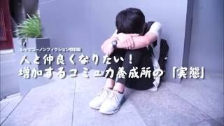Director:加藤マニ - Mani Kato - http://manifilms.net シングル「わ...