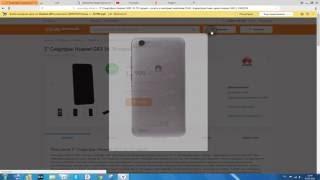 смартфон Huawei GR3 16 Гб