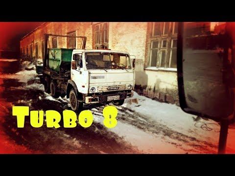 Зимние будни водителя мусоровоза МАЗ 5551(бункеровоз)