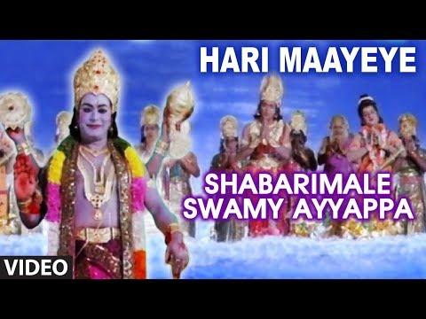 HARI MAAYEYE || SHABARIMALE SWAMY AYYAPPA || SREENIVAS MURTHY, GEETHA