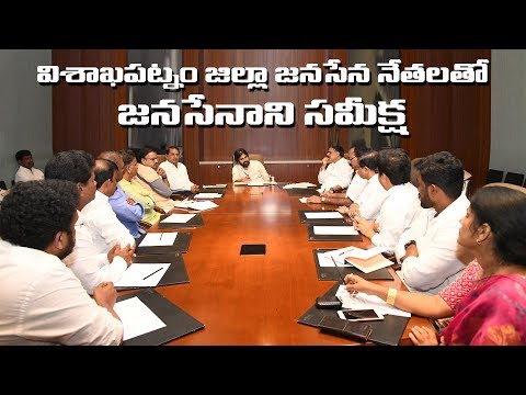 JanaSena Party Chief Sri Pawan Kalyan Review Meeting with Visakhapatnam District Leaders