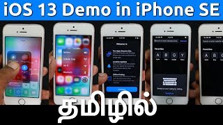 iOS 13 in iPhone SE   3D Touch and New Features Walk-through (Tamil)