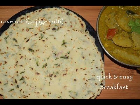 Rava Rotti/Sooji Roti/Sajjige Rotti/Karnataka special/quick & easy  breakfast recipes