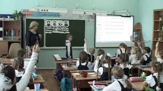 Урок литературного чтения «Обобщение по разделу «Великие русские писатели»