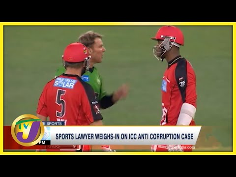 Sports Lawyer Weighs-in on ICC Anti Corruption Case - Sept 24 2021