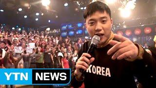 필리핀 안방 사로잡은 한국인 청년