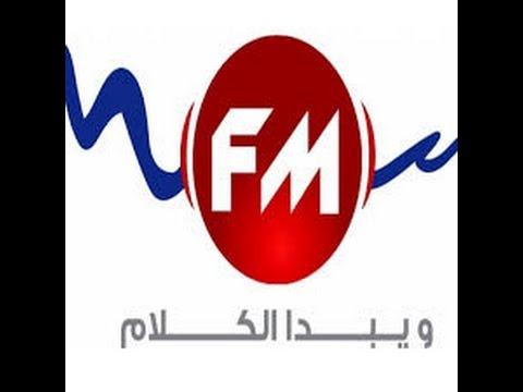 African leadership academy in Tunisia - MFM Radio