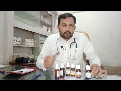 فوطوں کی وریدوں کا پھول جانا varicocele treatment in homeopathy medicine