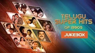 Telugu Super Hits Of 1990s Jukebox || Superhit Telugu Songs 1990 || Old Telugu Songs || Telugu Songs