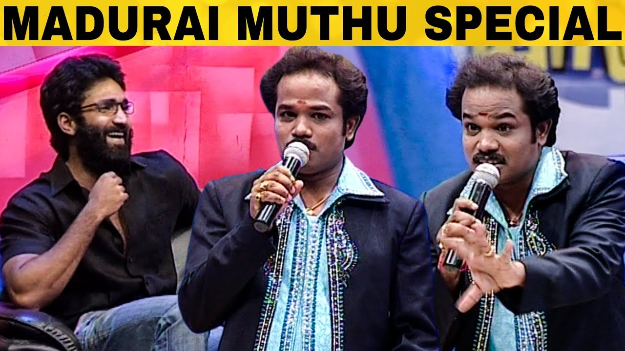 Download Madurai Muthu Comedy Collection   Episode 46   Solo Performance   Asatha Povathu Yaru   மதுரை முத்து