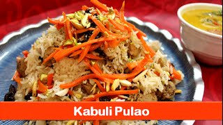 Veg Kabuli Pulao Recipe/soya Chunks Pulav Rice Recipes/vegetarian Dinner Lunch Ideas-let's Be Foodie