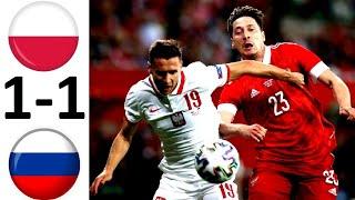 Сборная России сыграла вничью с Польшей Слабый второй тайм Россия Польша 1 1