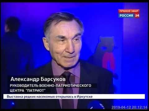 Мэр Иркутска Дмитрий Бердников отчитался о работе городской администрации в 2018 году