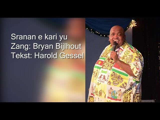 Harold Gessel   Sranan e kari yu