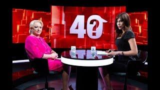 Viorica Dancilă va răspunde celor 40 de întrebări adresate de Denise Rifai, marți, de la ora 23:00,