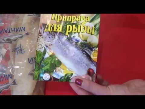Мясные зразы в духовке - рецепт с фото