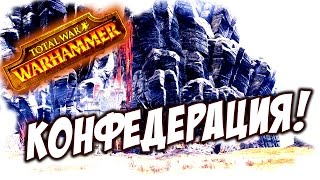 видео Устаревшие или мертвые расы в Warhammer 40k