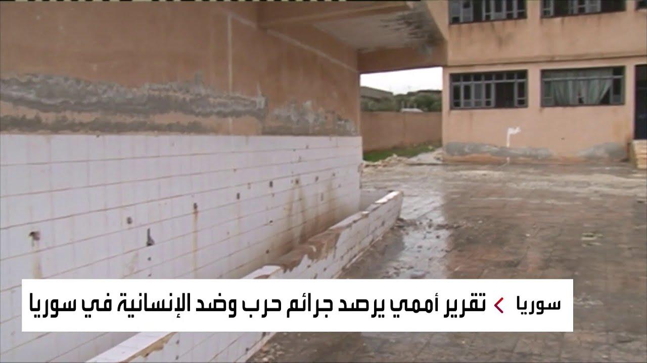 تقرير أممي يطالب بتحقيق دولي لكشف الانتهاكات في سجون النظام السوري