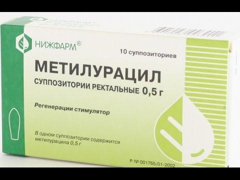Свечи от геморроя: названия препаратов и отзывы