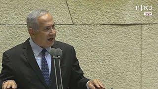 נתניהו בטקס לזכרו של רבין בכנסת:
