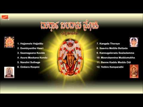 Durga Banadalu Nodi - S Janaki.    Kannada Devotional. Lyrics &music Dr. Jayashree Arvind.