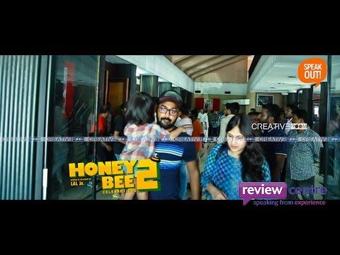 HONEYBEE 2 Public Response | ഹണിബീ 2 ആദ്യദിന പ്രേക്ഷക പ്രതികരണം