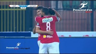 المغربي أزارو يقود المارد الأحمر لتجاوز الحربي (فيديو)