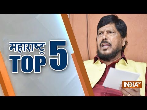 Maharashtra Top | October 15, 2018