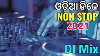 ODIA MUZIC DJ SONG NON STOP 2021 ODIA DJ