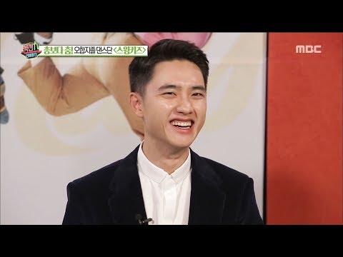 [HOT] show tap dancing ,섹션 TV 20181210