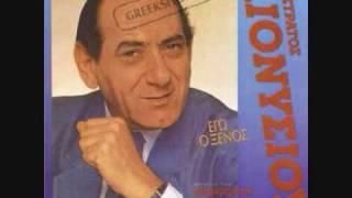 Stratos Dionisiou - Egw O Xenos