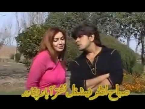 Download che tankara gharma ve new pashto song   NEW 2012 SONGE KABUL STAR