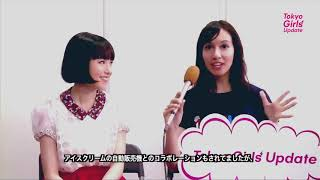KAWAii!! NiPPON EXPO 2014 SPECIAL INTERVIEW  Ayami Muto - Sakura Gakuin