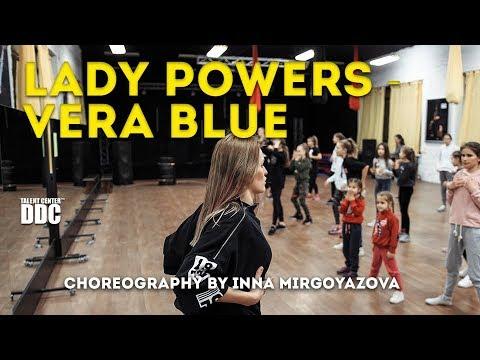 Lady Powers -Vera blue choreography by Inna Mirgoyazova | Talent Center DDC