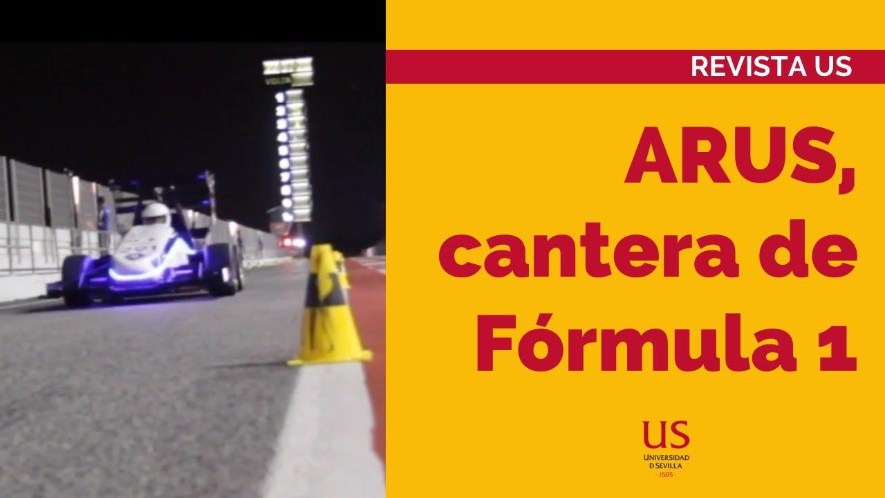 ARUS, cantera de Fórmula 1